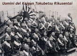 Uomini del Kaigun Tokubetsu Rikusentai